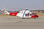 Lloyd Off-Shore Helicopters (VH-SYJ) AgustaWestland AW139 at Wagga Wagga Airport (1).jpg