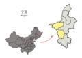 Location of Zhongwei Prefecture within Ningxia (China).png
