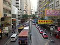Lockhart Road towards Luard Road.jpg