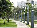 Lohia-park-joggers-track.jpg