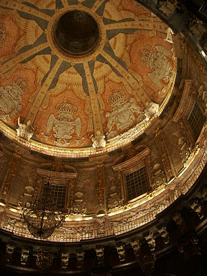 Sanctuary of Loyola - Image: Loiola kupula barrutik Azpeitia 2006 12 29