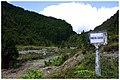 Lombadas - panoramio (2).jpg
