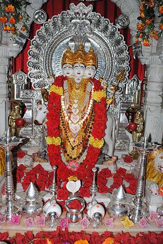 Dattatreya - Dattatreya in Maharashtra