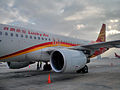 Lucky Air.A320-200.KMG.2013.II.jpg