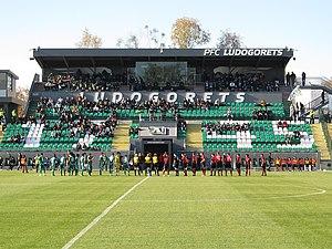 2013–14 PFC Ludogorets Razgrad season - Ludogorets Arena