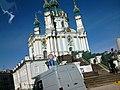 Lypky, Kiev, Ukraine - panoramio (15).jpg