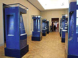 Münzkabinett museum in Dresden