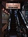 MC 澳門 Macau 友誼大馬路 Avenida da Amizade 澳門世界貿易中心 World Trade Center January 2019 SSG 03.jpg