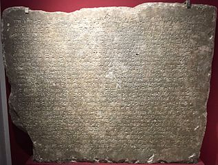 cuneiform inscription from Ashurnasirpal