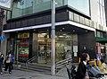 MUFG Bank Nara branch.jpg