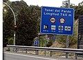 M 40 ElPardo.jpg
