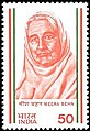 Madeleine Slade 1983 stamp of India.jpg