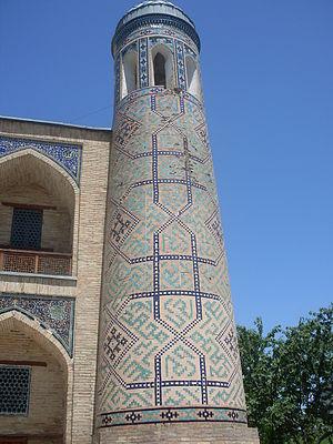 Mongol conquest of Khwarezmia - Madrasah Kukaldash (Tashkent)