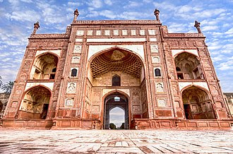 Akbari Sarai - The Akbari Sarai features a monumental gateway that leads to the Tomb of Jahangir, and is richly embellished with pietra dura