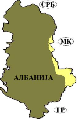 Makedoncite vo Albanija.PNG