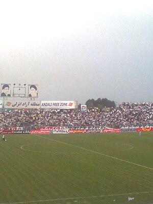 Malavan F.C. - Image: Malavan & Esteghlal semi final in 2010–11 Hazfi Cup