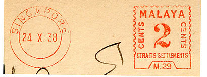 Malaysia stamp type CD2A.jpg