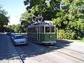 Malmo historic tram library.JPG