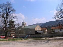 Manastir Papraća.jpg