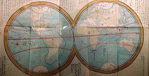 Nakahama Manjirō - Nakahama Manjirō's report of his travels, 1850s, Tokyo National Museum.