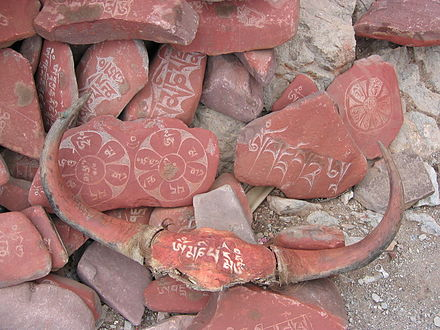 In Tibet, many Buddhists carve mantras into rocks as a form of meditation. Mantras caved into rock in Tibet.jpg