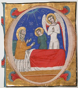 Book of Tobit - Manuscript illumination with Tobit, Tobias, and the archangel Raphael in an initial O. (14th century AD)