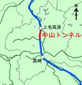 群馬県内における上越新幹線の経路と中山トンネルの位置