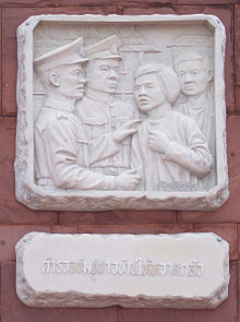 Martyrs of Thailand 2.jpg