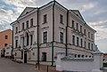 Masons house (Minsk) p02.jpg