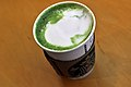 Matcha Tea Latte (6293795173).jpg