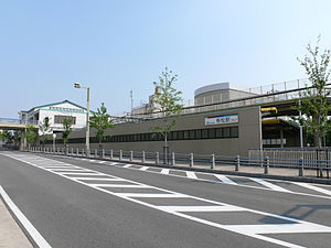 Arimatsu Station - A view of the station