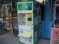 Melaka-drinking-water-vending-machine-2348.jpg