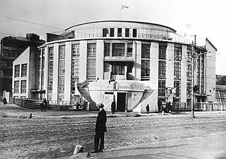 1927 in architecture - Melnikov stands in front of his completed Kauchuk Factory Club