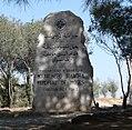 Memorial of Moses, Mt. Nebo.jpg