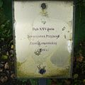 Memory Garden, Komorniki (2).JPG