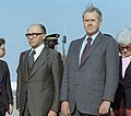 Menachem Begin and Cyrus R. Vance (cropped).JPEG