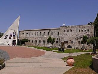 Negba - Meztudat Yoav, the former police station