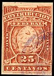 Mexico 1895-1896 revenue federal contribution 121.jpg