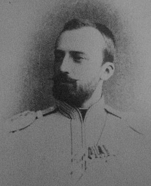 Grand Duke Nicholas Mikhailovich of Russia -  Grand Duke Nicholas Mikhailovich of Russia in his youth