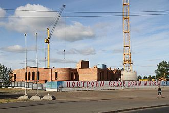 Arkhangelsk - Rebuilding the city's Cathedral of the Archangel Michael