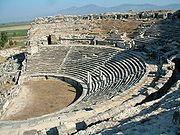 Το θέατρο της αρχαίας Μιλήτου.