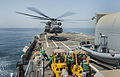 Mine countermeasure training operations 150510-N-TB410-114.jpg