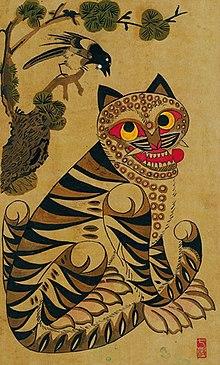 tiger in korean culture wiki everipedia