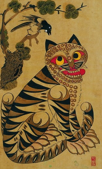 Tigers in Korean culture - Image: Minhwa Tiger and magpie 03