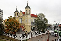Minsk. Church of the Holy Apostles Peter and Paul (2016).jpg