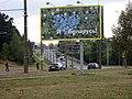 Minsk social advertising 05.jpg