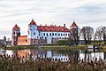 Mir, Belarus - panoramio (47).jpg