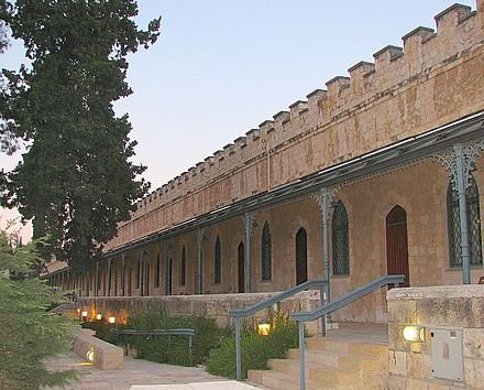 Guesthouse in Mishkenot Sha'ananim, the first Jewish neighborhood built outside the walls of the Old City of Jerusalem, on a hill directly across from Mount Zion Mishkenot Sha'ananim 1.jpg