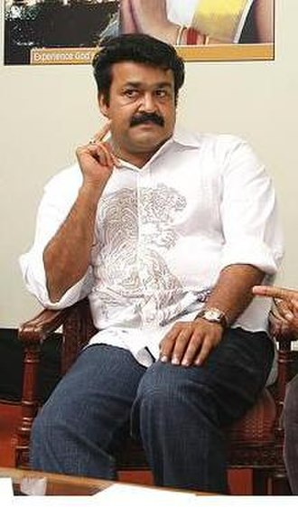 Mohanlal - Mohanlal at a book unveiling ceremony in 2006