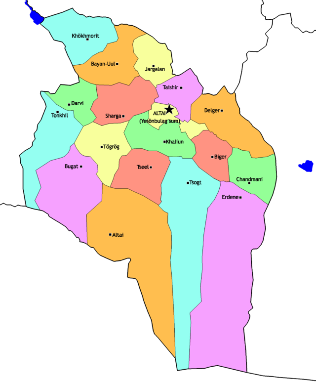 640px-Mongolia_Govi-Altai_sum_map.png